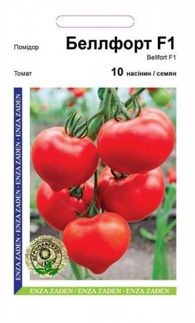 Беллфорт F1 семена томата, 10 семян — индетерминантный, ранний, Enza Zaden