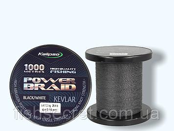 Шнур Kalipso Power Braid Kevlar 1000м