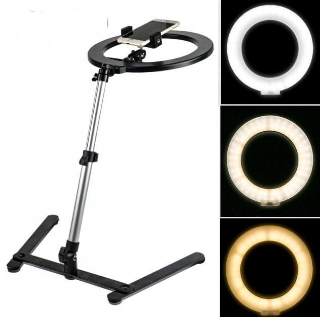 Кольцевая LED лампа с креплением (26см) + подставка