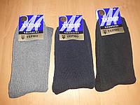 Носки мужские махровые 41-45 ТЕРМО