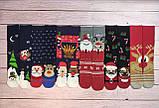 🎄 Разные новогодние черные носки с песиками BAH HUM PUG 36-41 размер LEONORA, фото 4