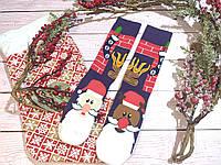 🎄 Разные новогодние темно-синие носки с Дедом Морозом и камином 36-41 размер LEONORA, фото 1