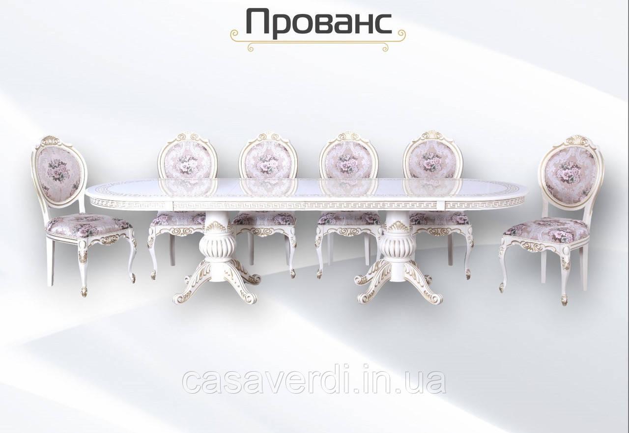 Комплект стол Прованс раскладной 2000+500+500х1000 и стулья Сицилия 6 шт