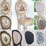 Комплект стол Прованс раскладной 2000+500+500х1000 и стулья Сицилия 6 шт, фото 3
