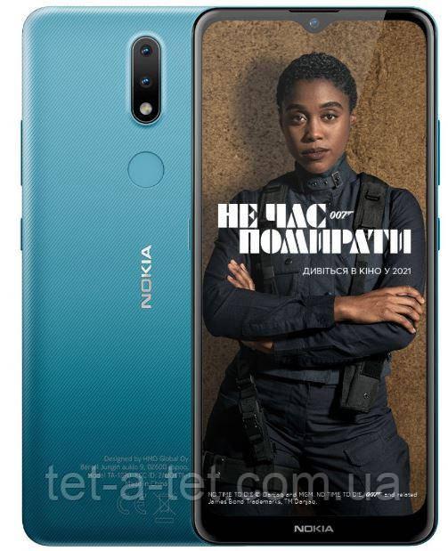 Nokia 2.4 2/32GB Fjord