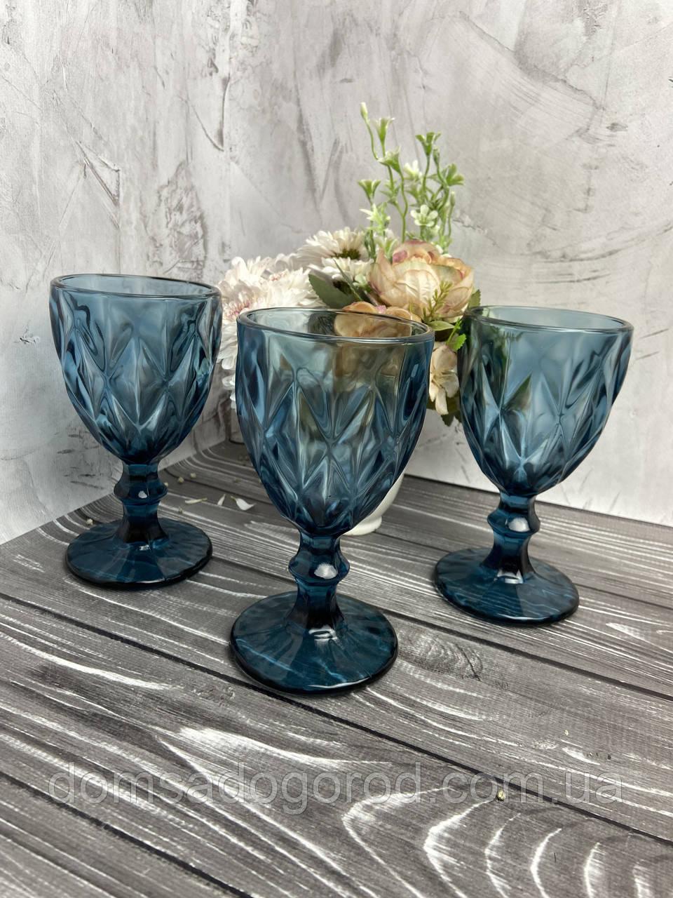 Набір келихів для вина S&T Межі кобальт сині 320 мл 6 шт (9459)