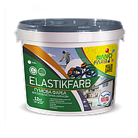 Ярко-голубая Резиновая краска Elastikfarbe Nanofarb 12 кг