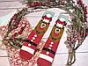 🎄 Парные красно-серые новогодние носки с Дедом Морозом 36-41 размер LEONORA