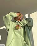 Спортивный костюм женский, фото 5