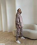 Спортивный костюм женский, фото 7