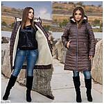 Пальто женское (Батал), фото 4