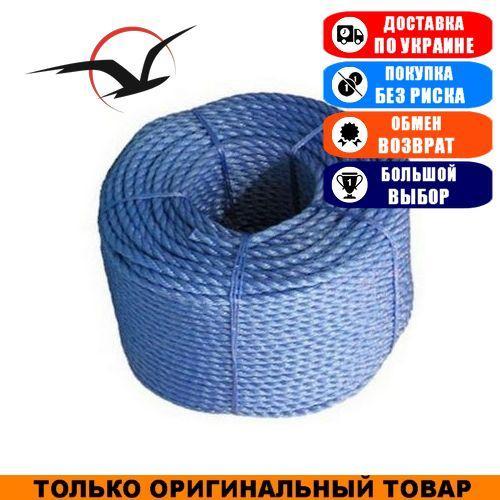 Якорная веревка Weekender 10мм/200м, Синяя; 83310. Якорный канат;