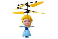 Индукционная летающая игрушка Elite - девочка снежинка EL-397