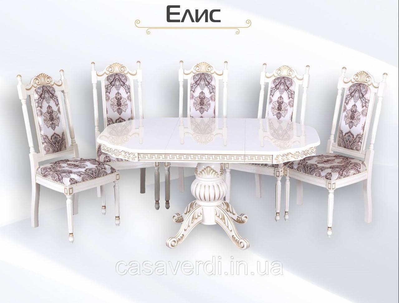 Комплект стол Елис раскладной 100+40х100см  + стулья Фараон 5шт