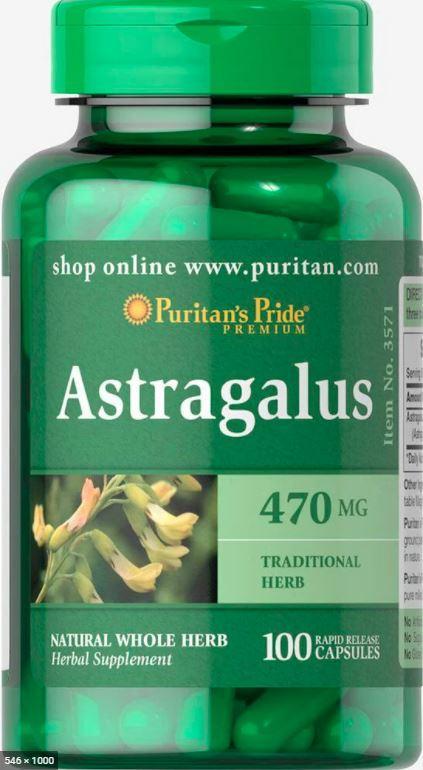 Puritan's Pride Astragalus, Астрагал 470 mg (100 капс.)