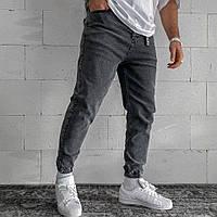 Мужские штаны джогеры серые турецкие с манжетами ( джинсы , темно - серые , осень - весна) модные джинсы