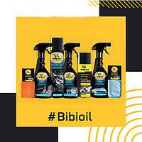 Идея подарка к Новому году от BiBiOil