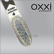 OXXI Professional Гель-лак Rumba 004, 10 мл, фото 2