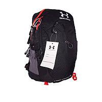 Мужской спортивный рюкзак Under Armour