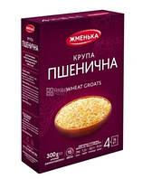 Жменька, 300 г, Крупа пшеничная, в пакетах для варки