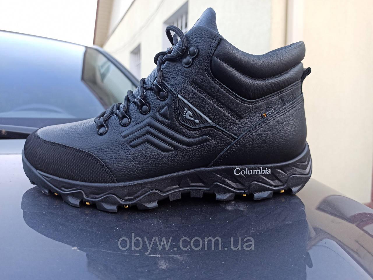 Зимние термо ботинки columbia ter-4045