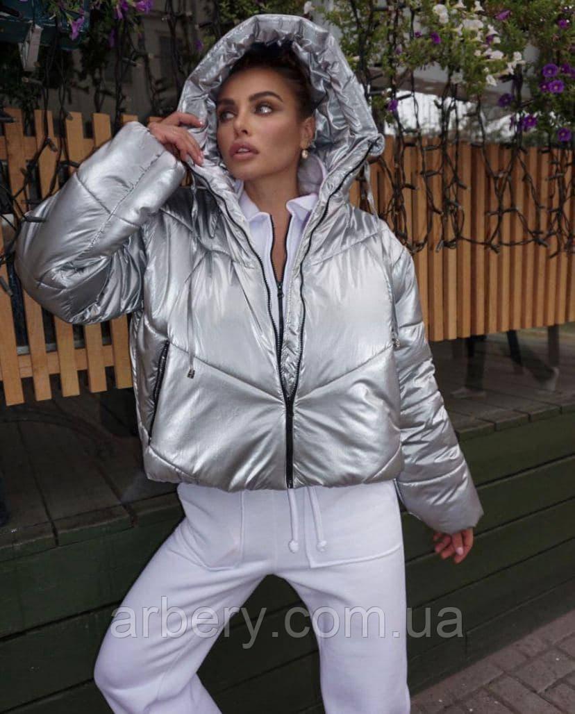 Шикарная зимняя перламутровая курточка