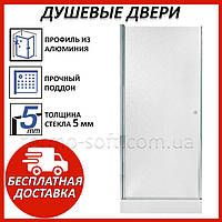 Душевая дверь в нишу Qtap Presto CRM208.P5 с поддоном. Стеклянные двери для душа и душевой кабины распашные