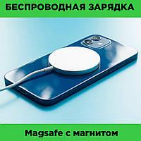 Быстрое Беспроводное Зарядное Устройство MagSafe 15 Вт. Для Телефона Apple iPhone, Samsung. Афона,, фото 1