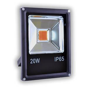 Светодиодная фитолампа для освещения теплиц Люкс 20 Вт