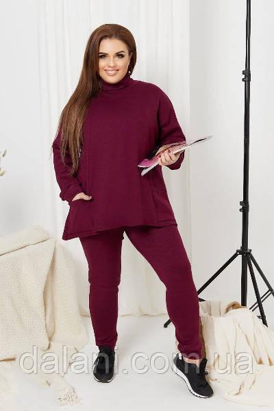 Ангоровый прогулочный бордовый костюм женский батал