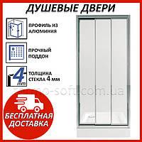 Душевая дверь в нишу Qtap Uniford CRM208.C4 с поддоном. Стеклянные двери для душа и душевой кабины раздвижные