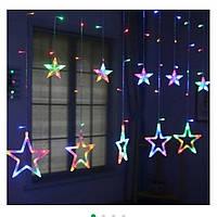 Гирлянда штора звезды 12штук, 2,5м на 0,8м, мульти