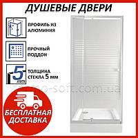 Душевая дверь в нишу Qtap Pisces WHI208-9.CP5 с поддоном. Стеклянные двери для душа и душевой кабины распашные