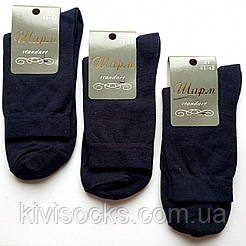 Мужские демисезонные носки Шарм/ Рубежное Темно синий, 27