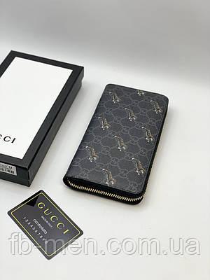 Бумажник Gucci | Кошелек серый Гуччи | Гучи кошелек с тиграми | Кожаный бумажник серый Gucci мужской женский
