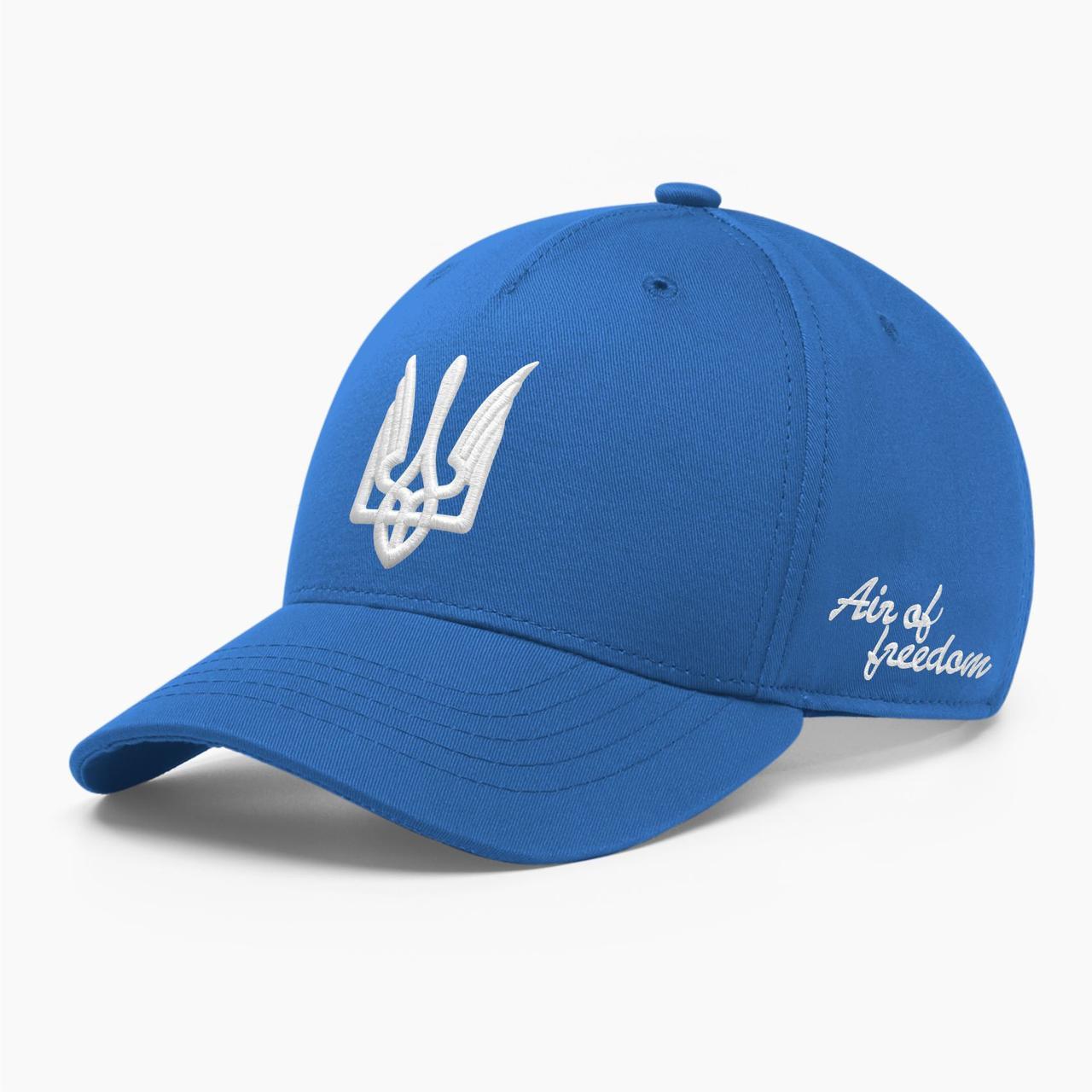 Детская кепка бейсболка INAL с тризубом стилизованным XS / 51-52 RU Синий 243351
