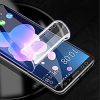 Гидрогелевая пленка для HTC Desire 820 (противоударная бронированная пленка) Gold