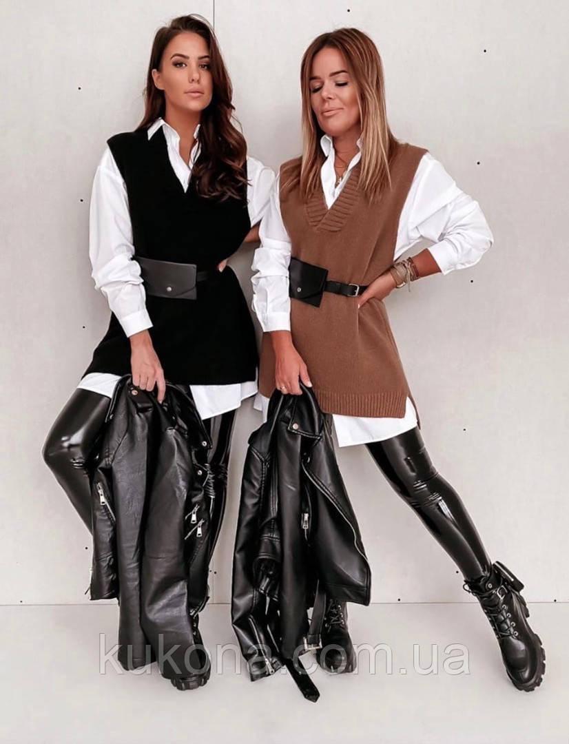 Стильная вязанная жилетка с блузкой . Цвет жилетки : черный,серый,кирпичный