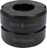 Обжимочная насадка тип TH16/ТН20/ТН26/ТН32/U32мм для пресс-клещей YT-21735 YATO