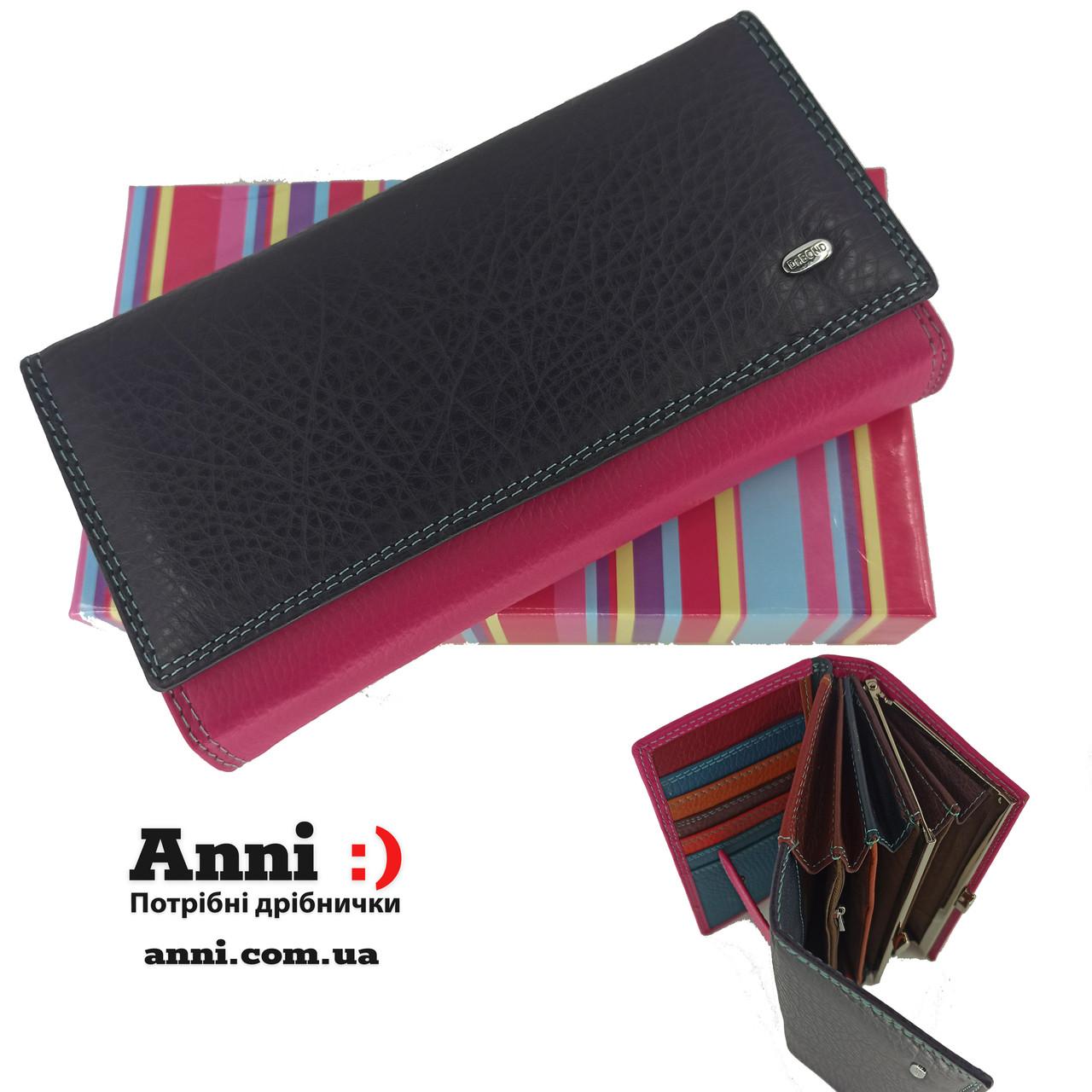 Кожаный женский кошелек с визитницей  DR. BOND WR46 violet