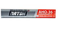 Сварочные электроды АНО-36 ELITE, d 3мм, 1 кг Украина