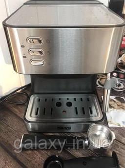Кавоварка еспресо DSP КА-3028 кавомашина для дому ріжкова з капучинатором