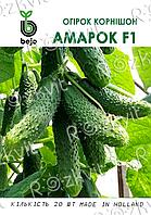 Семена Огурца АМАРОК F1 / AMAROK F1 - огурец партенокарпический, Bejo-20шт