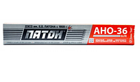 Сварочные электроды АНО-36 ELITE, d 4мм, 2,5 кг Украина