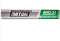 Сварочные электроды АНО-21 ELITE, d 3мм, 2,5 кг Украина