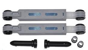 Амортизаторы для стиральных машин Bosch (ремкомплект) 673541