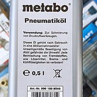 Масло для пневматического инструмента минеральное специальное 0.5 l Metabo 0901008540