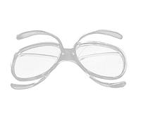 Диоптрическая вставка в лыжную маску (для корректирующих линз вместо очков для зрения)