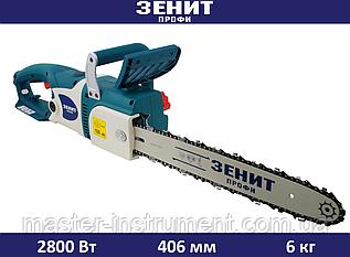 Электропила Зенит ЦПЛ-406/2800 Профи