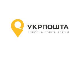 Доставка Укрпоштою по Україні!